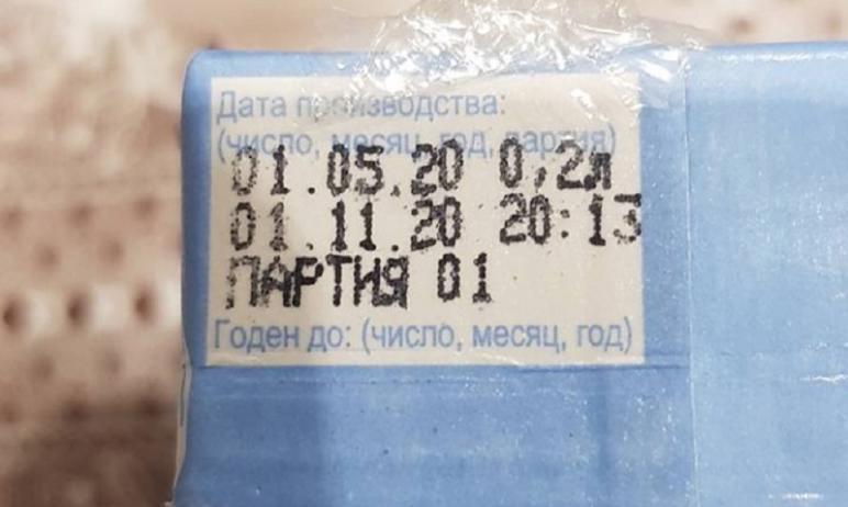 В Челябинске родители учащихся школы №116 пожаловались на просроченное молоко, которое выдали их