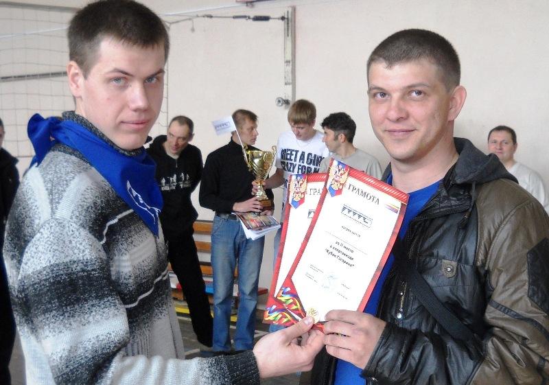 Соревнования включали в себя три этапа: викторина, дартс и волейбол. Свои команды представили пр