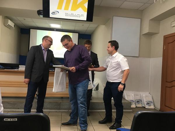 Состоялось торжественное награждение победителей V научной-технической конференции среди работник