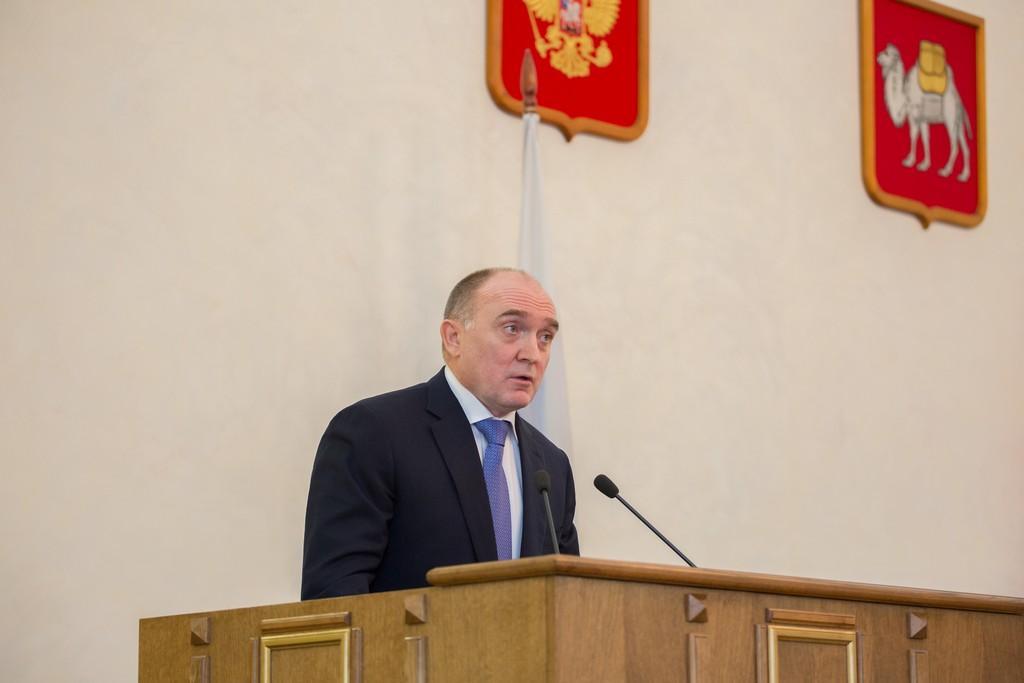 Инициатива была озвучена главой региона в рамках ежегодного традиционного послания в Законодатель