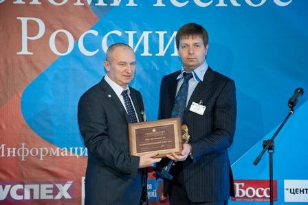Премия была учреждена Межрегиональной Организацией Предпринимателей в 2006 году при участии Госу