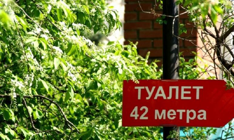 Жители Челябинска активно обсуждают в Интернете тему
