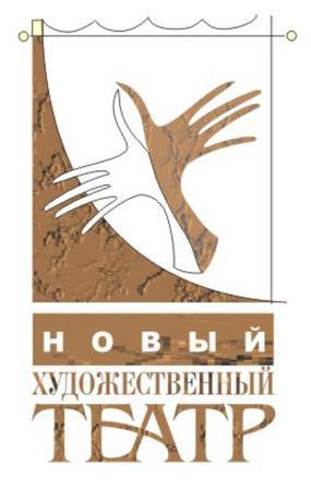 Новый художественный театр Челябинска пополнил копилку своих наград. На недавно прошедшем VI Межд