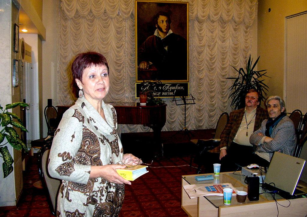 Единственный в России проект библиографических справочников преподавателей институт давно задумал