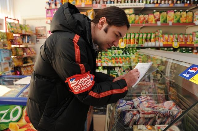 В результате мониторинга ценовой ситуации в сетях за последние 4 месяца в «Дикси» произошло сниже
