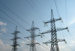 В результате отключения без электроснабжения осталась часть города, где расположено 170 многоквар