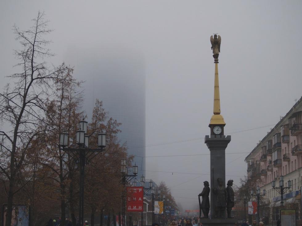 Как сообщили агентству «Урал-пресс-информ» в Челябинском Гидрометцентре, в Челябинске НМУ первой