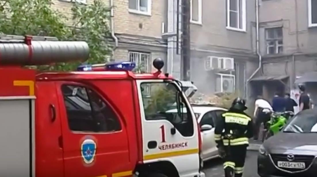 Как сообщили агентству «Урал-пресс-информ» в ГУ МЧС России по Челябинской области, инцидент произ