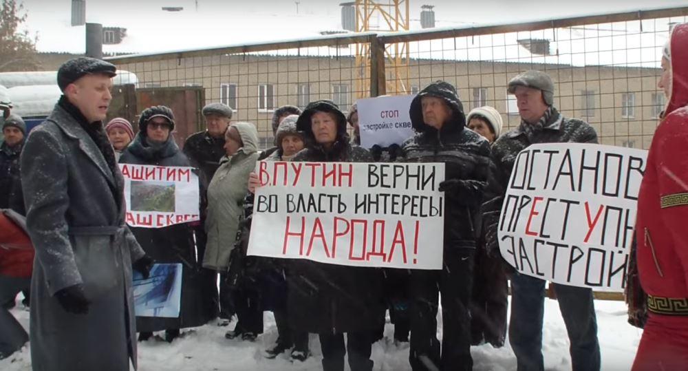 Как сообщила агентству «Урал-пресс-информ» руководитель инициативной группы жильцов дома Ангелина