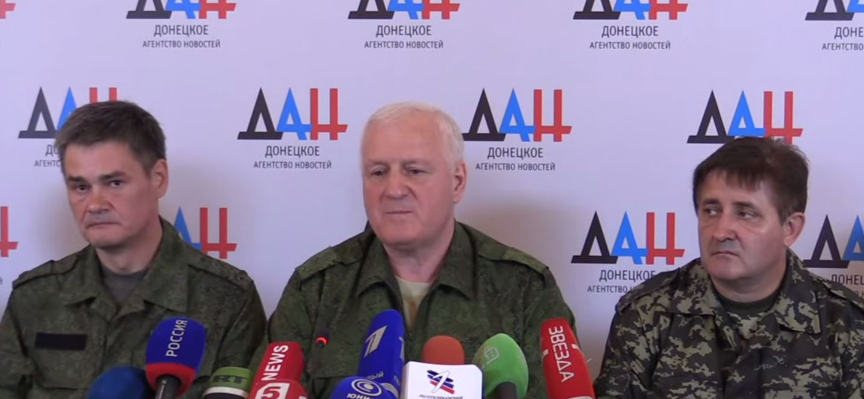 Как сообщил высокопоставленный украинский военнослужащий на пресс-конференции в Донецке, ра
