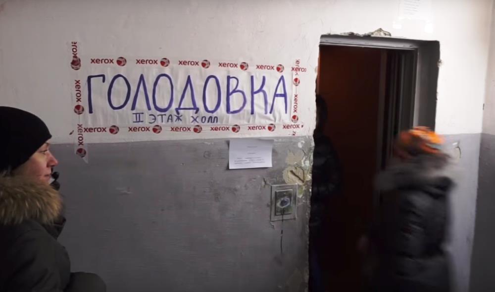Как сообщил председатель общественного движения «Совет жителей общежитий Челябинской области» Але