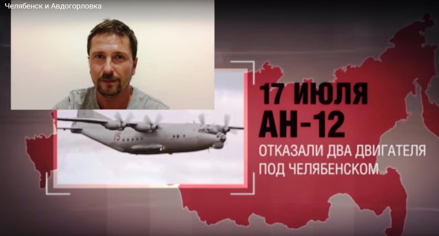 По словам журналиста, украинский телеканал «ICTV» бессовестно выдавал кадры с обстрелами Вооружен