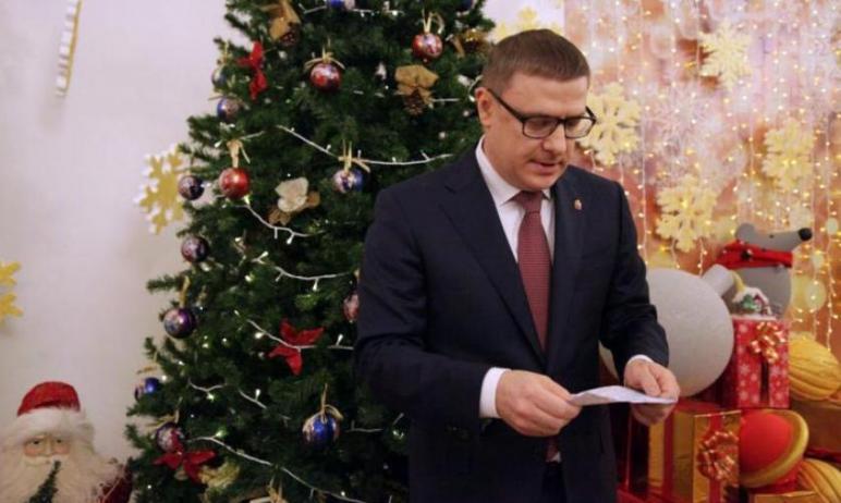 Губернатор Челябинской области Алексей Текслер поздравляет южноуральцев с наступающим Новым 2021