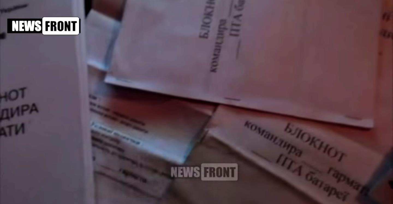 Как стало известно агентству «Урал-пресс-информ» из сообщений СМИ Новороссии, ополченцам удалось