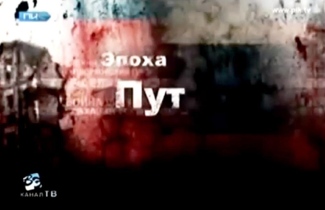 Видеодоказательство перекрытия эфира «Восточного экспресса» в личном блоге разместил известный ро