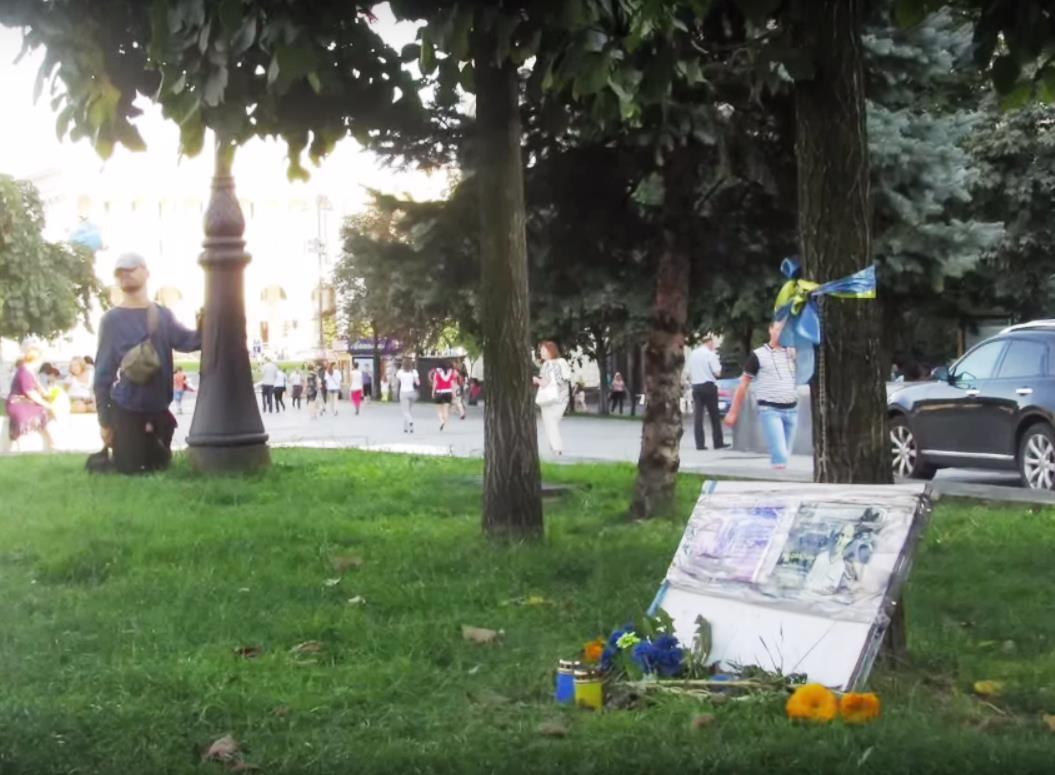 «Святые для каждого участника Революции Достоинства места украинской столицы превратились сегодня