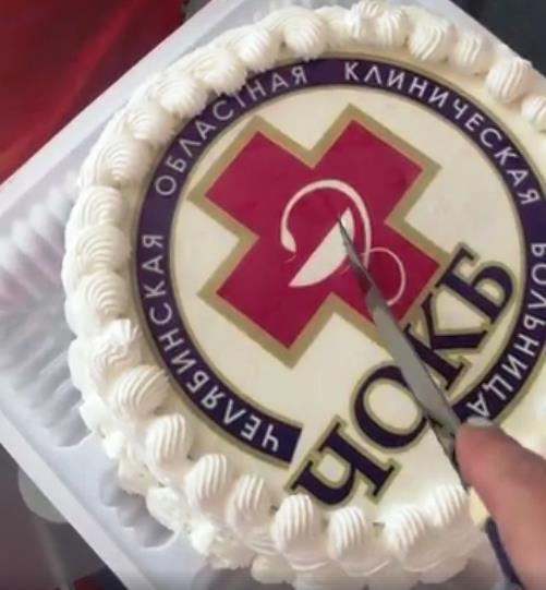 Главная больница области начала свою историю в 1938 году. За этот период ЧОКБ прославилась передо