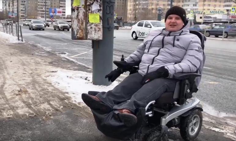 Экс-депутат Челябинска Николай Ольховский – человек с ограниченными возможностями здоровья (перед