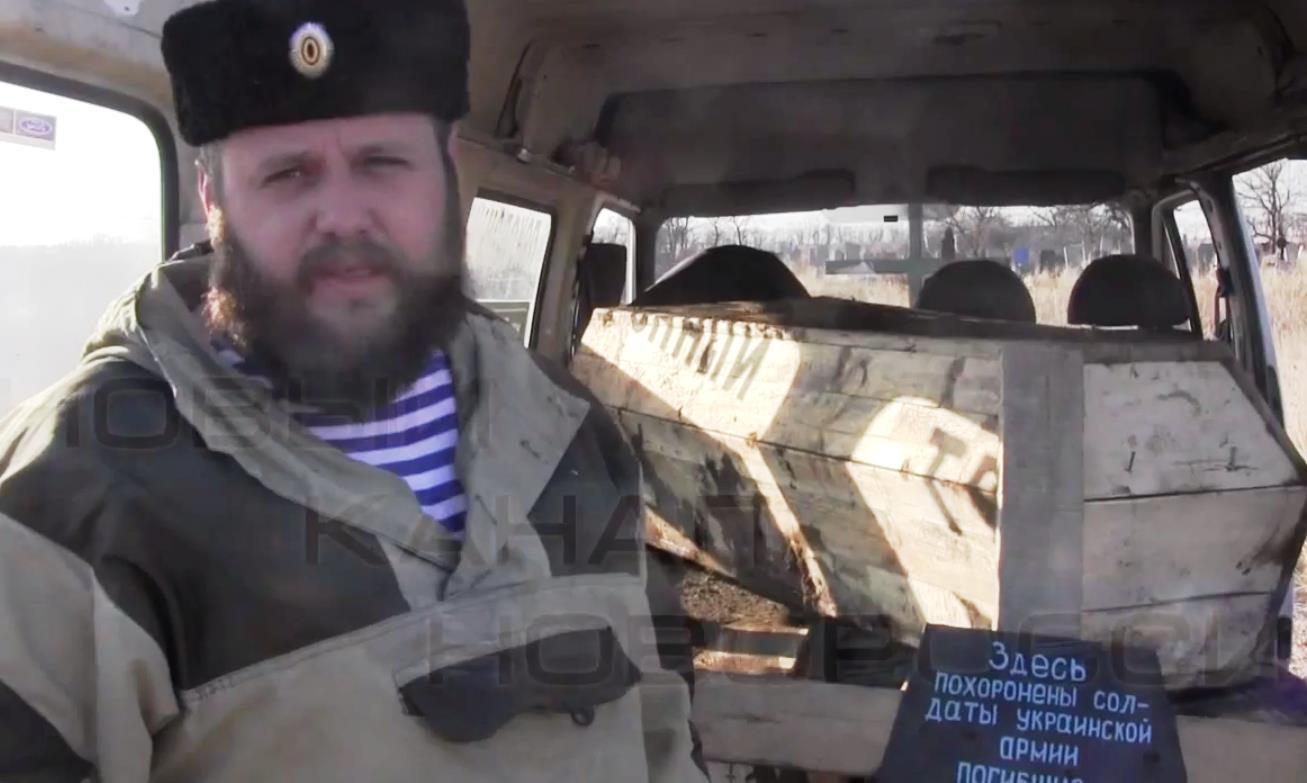 Как стало известно агентству «Урал-пресс-информ» из видеообращения Серба, захваченных в плен ране