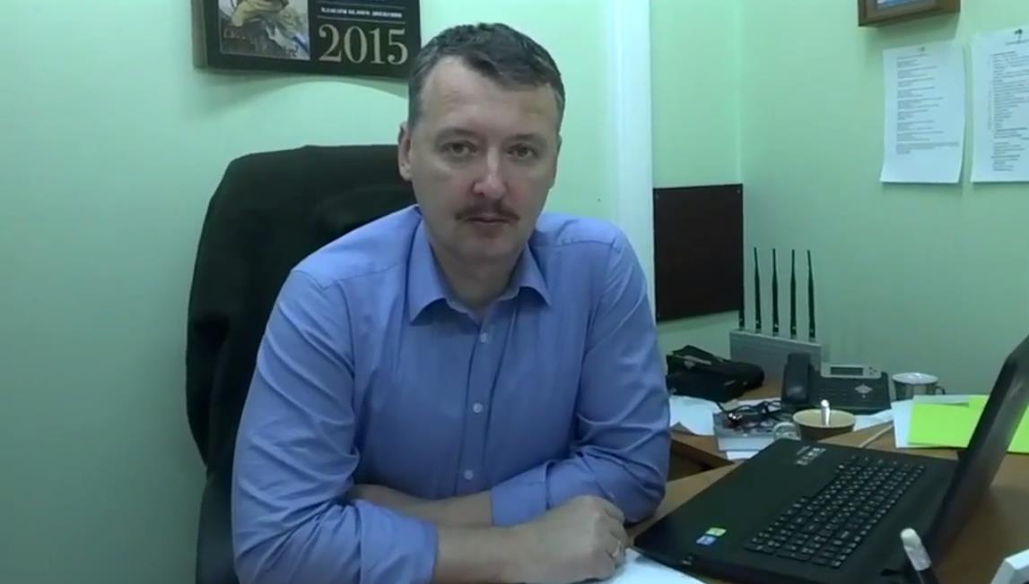 Как стало известно агентству «Урал-пресс-информ» из интервью Игоря Стрелкова, официально отказавш