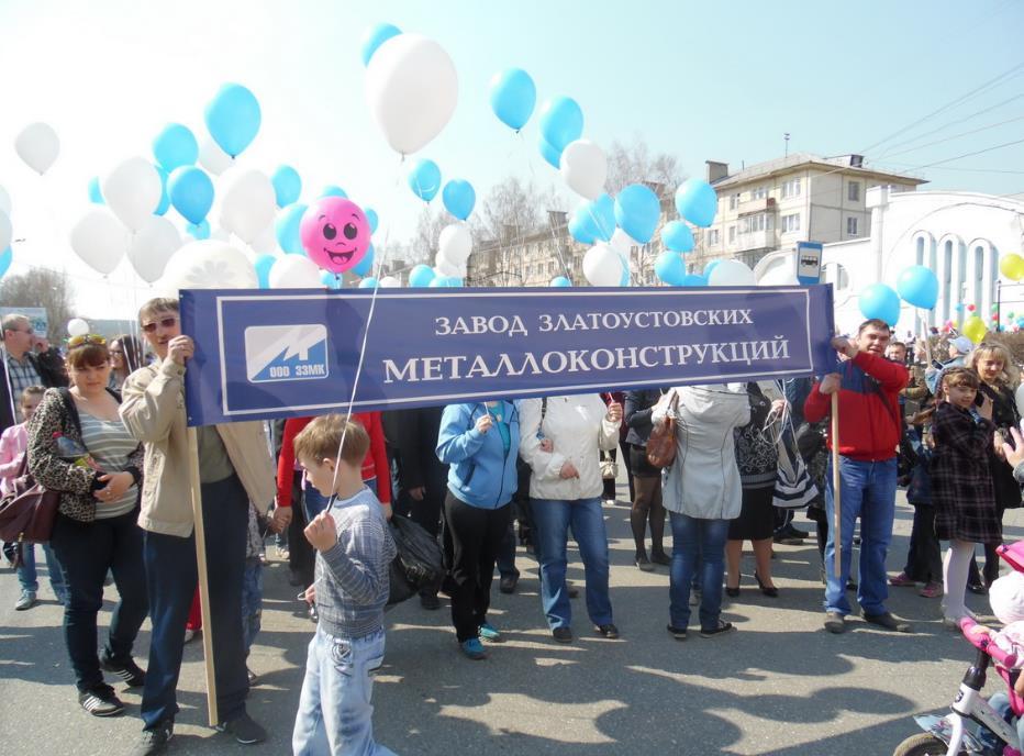 Председатель профсоюзной организации ООО «ЗЗМК» Ольга Филатова утверждает, что с легкой руки сотр