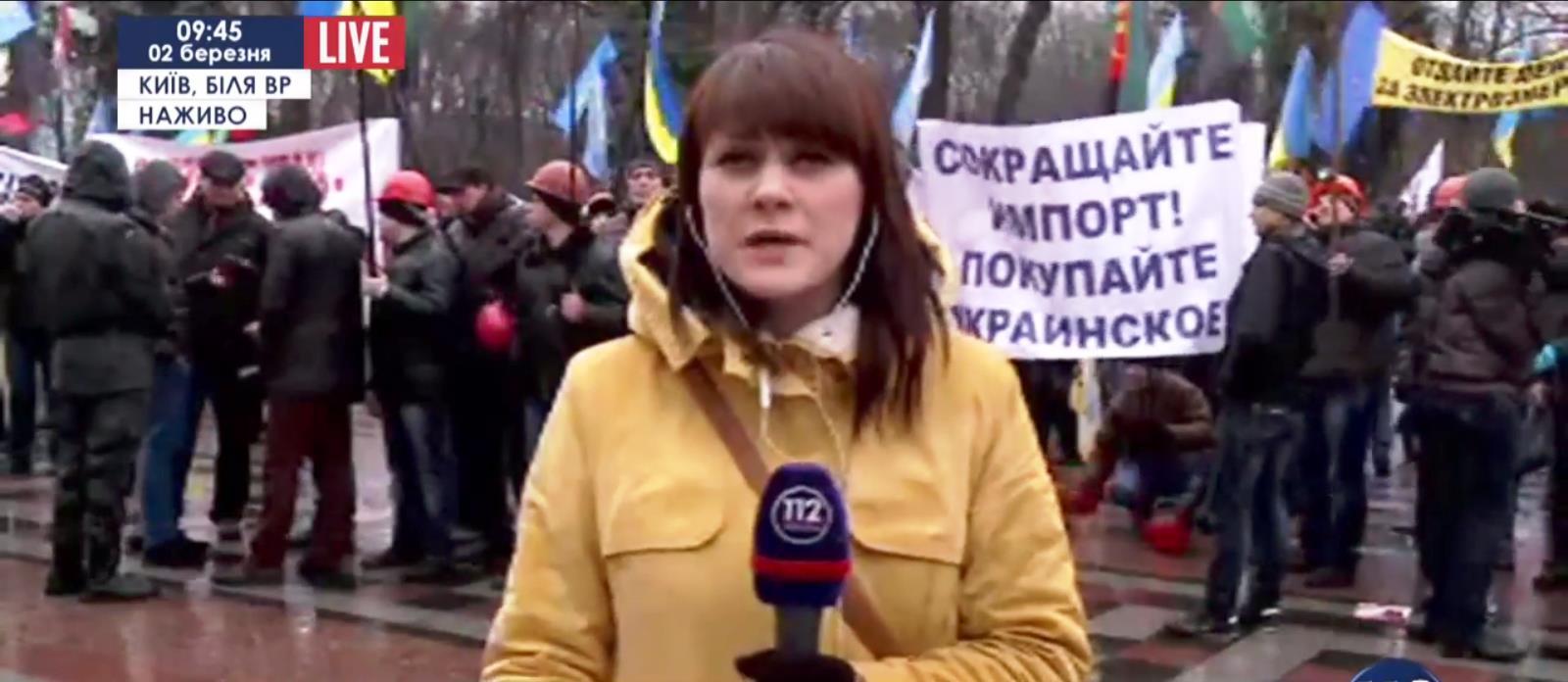 Как стало известно агентству «Урал-пресс-информ» из официальных сообщений, митингующие требуют от
