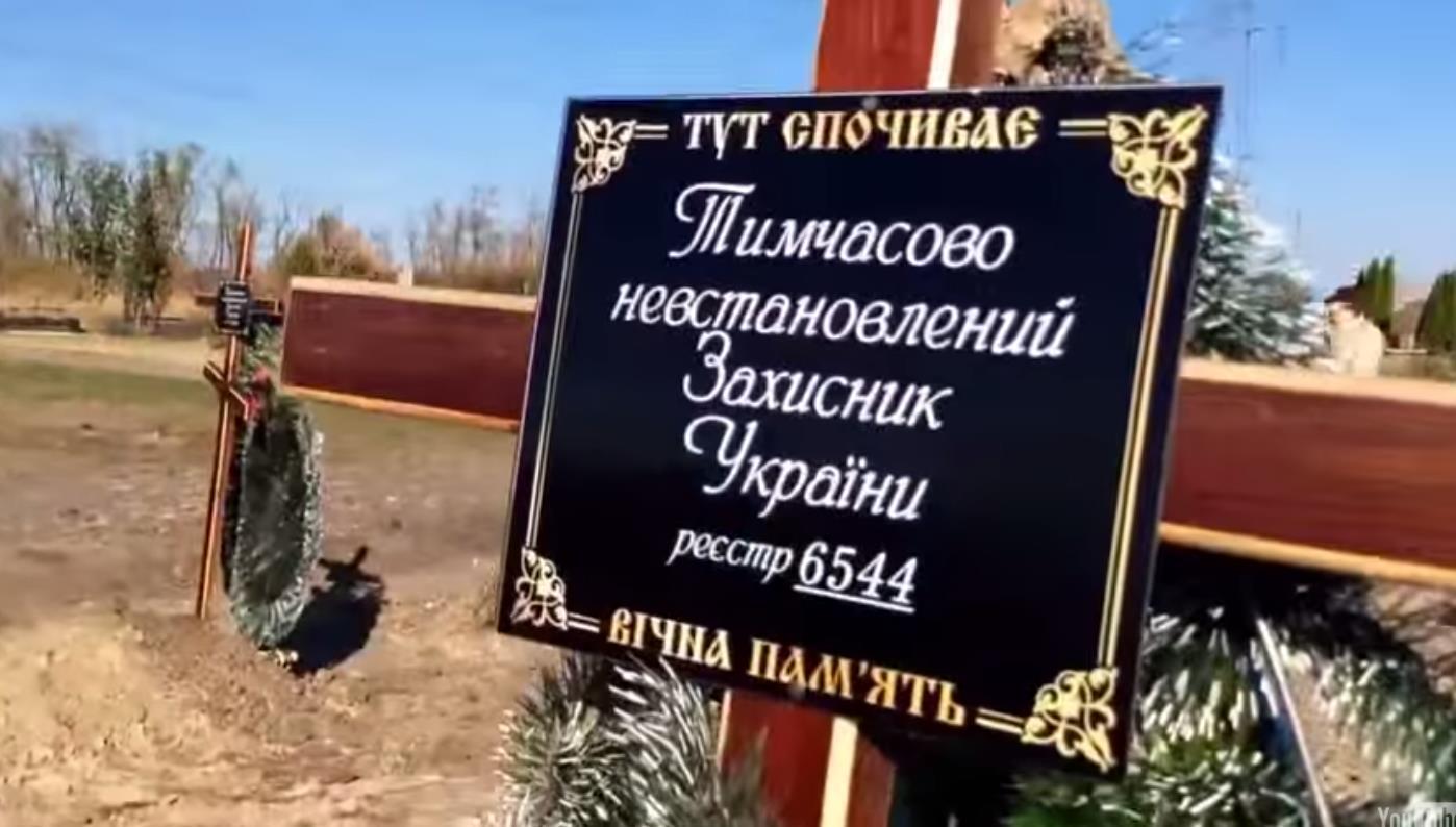 Как стало известно агентству «Урал-пресс-информ» из официальных сообщений, потери киевских силови