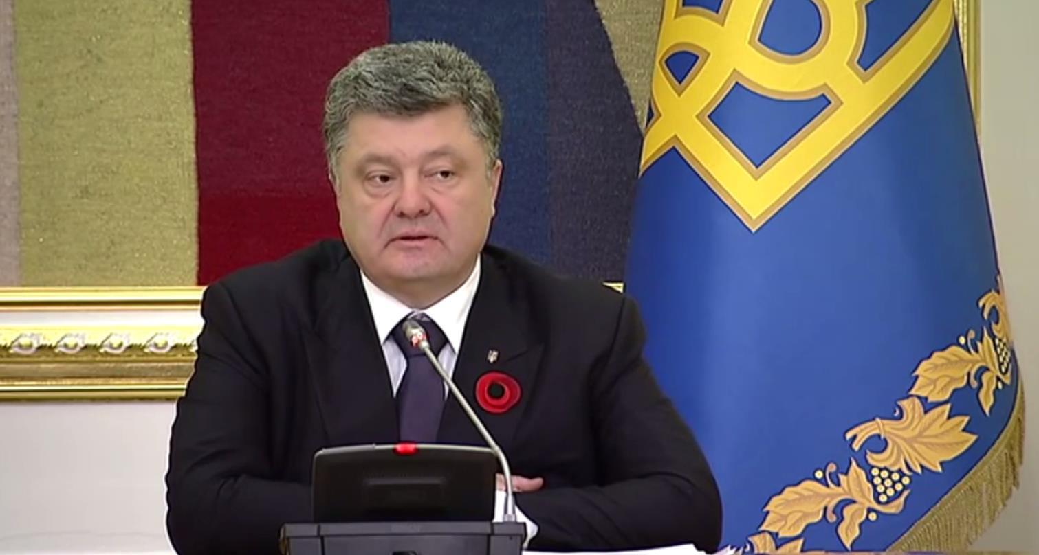 Как стало известно агентству «Урал-пресс-информ», красные знамена Победы на Украине отнесены к со