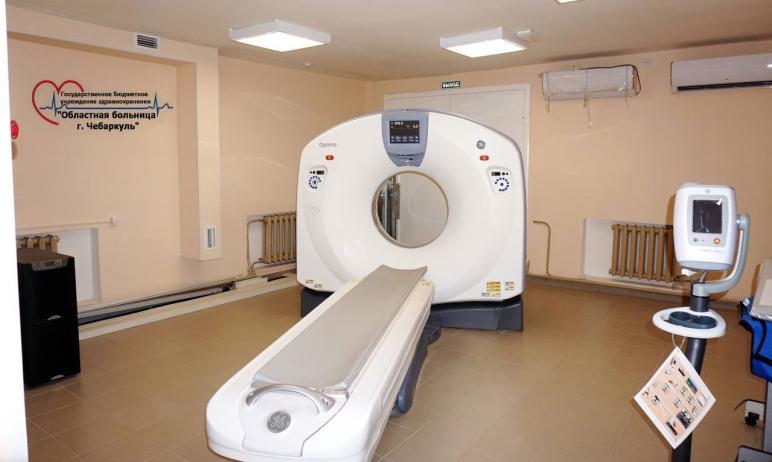 В областной больнице Чебаркуля (Челябинская область) успешно работает новый КТ-аппарат, который о