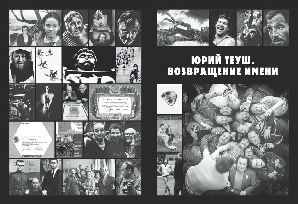 Месяцем раньше в Челябинскую область по инициативе президента ЮУрГУ Германа Вяткина и члена прези