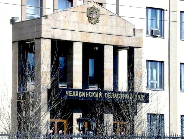 В связи с объемом дела планируется, что оглашение приговора, который составляет 460 листов, продл