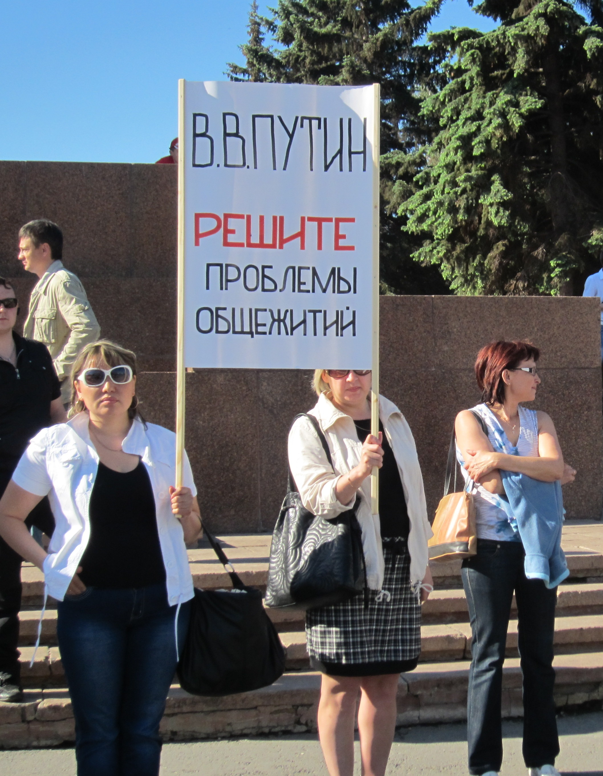 Как сообщает прокуратура Челябинской области, в ходе проверки выявлено, что указанное здание нахо
