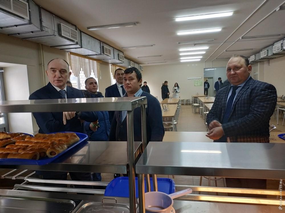 Губернатор Челябинской области Борис Дубровский сегодня, 15 января, оценил масшт