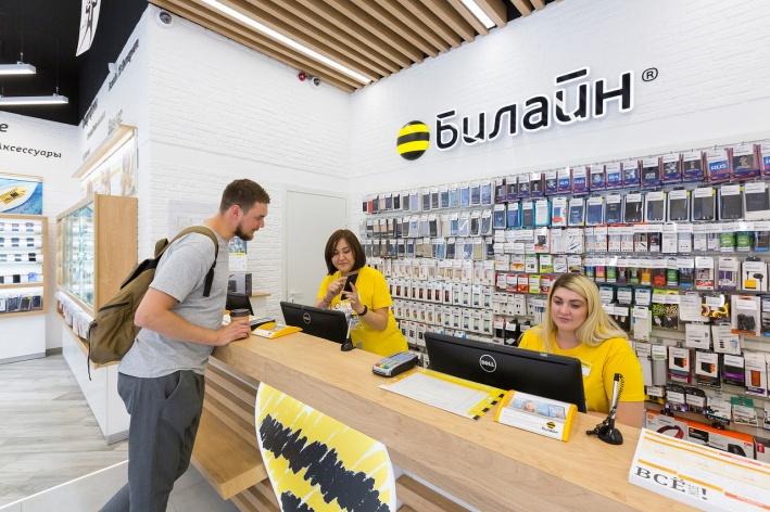 ПАО «ВымпелКом» (бренд Билайн) представляет новые флагманские тарифы «Анлим» и «Супер Анлим» с бе