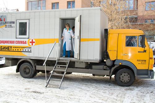 Как сообщили агентству «Урал-пресс-информ» в пресс-службе регионального Минздрава, областной дисп