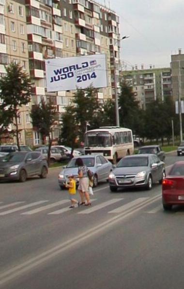 Челябинский урбанист Лев Владов, комментируя наезд на двух детей на Салавата Юлаева 18-го августа