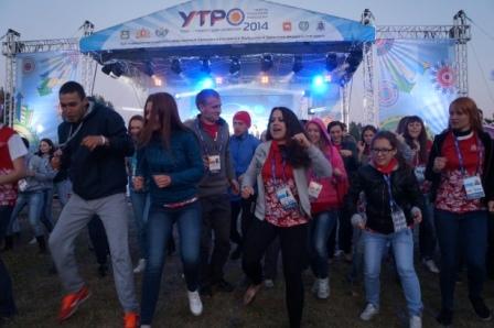 «Классика» - здоровый партнер молодежного форума «УТРО-2014»
