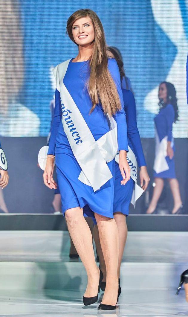 Челябинские заводчанки завоевали почетные титулы на Всероссийском Конкурсе красоты «Мисс Офис-2016»