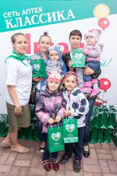«Лотос» и «Классика» отпраздновали День защиты детей вместе с «Супер-Л»