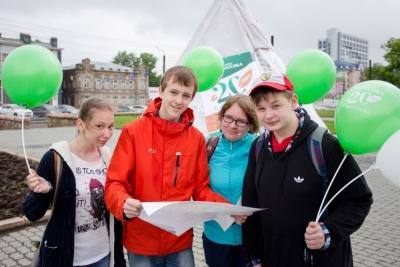 Погода не испугала участников первой Городской прогулки