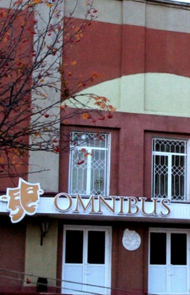 Для Златоустовского государственного драматического театра «Омнибус», который на следующий год от