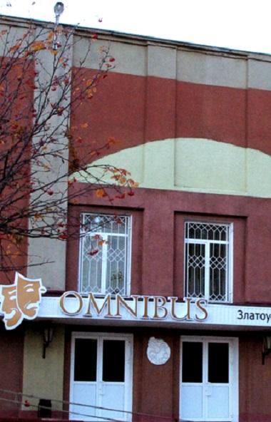 В Златоустовском драматическом театре «Омнибус» началась работа над новым спектаклем - ново