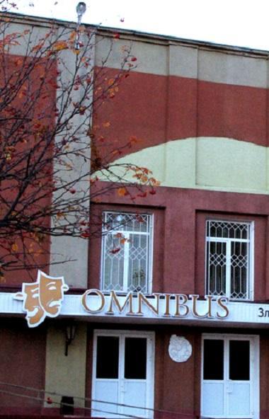 Златоустовскому государственному драматическому театру «Омнибус» в прошедшую субботу, 31 октября,