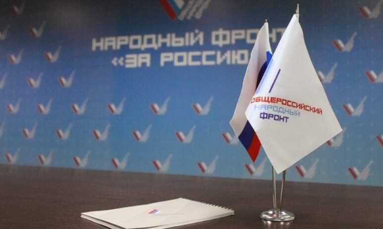 Эксперты Общероссийского народного фронта в Челябинской области защитили права многодетной семьи