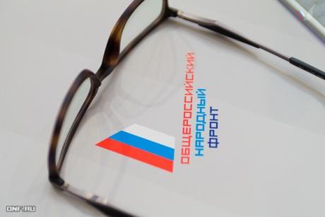 Как сообщили агентству «Урал-пресс-информ» в исполнительном комитете регионального отделения Общ