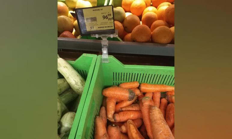 В Челябинске в торговых сетях цены на морковь держатся на уровне выше 90 рублей. Заместитель глав
