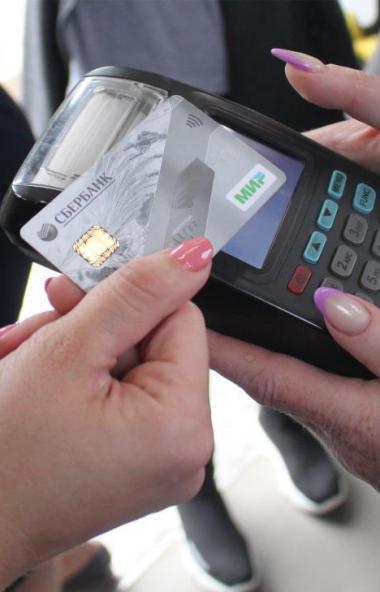 Оплатить проезд в автобусах Челябинска можно бесконтактной банковской картой любой платежной сист