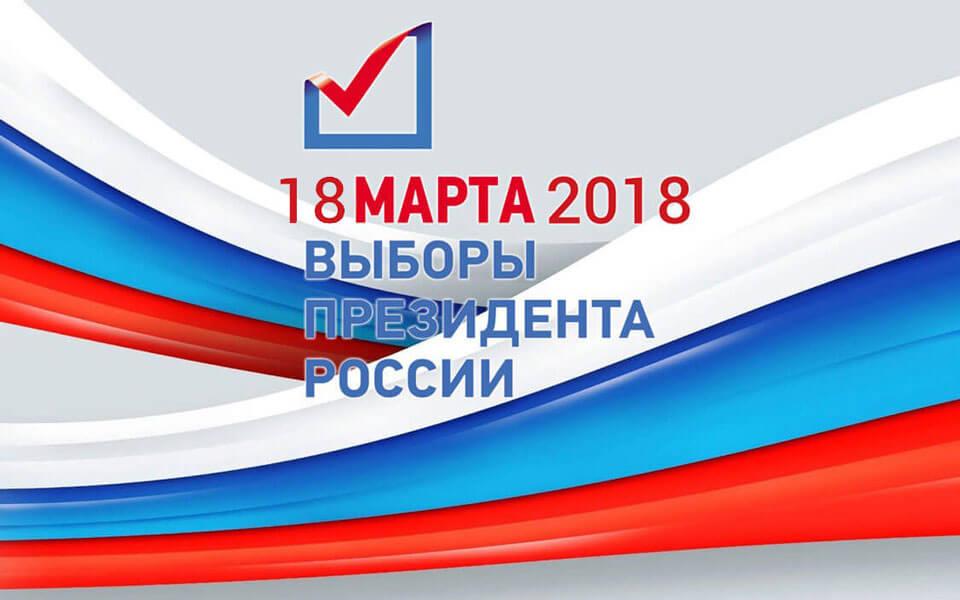 Об этом стало известно на заседании избирательной комиссии Челябинской области. «На информ