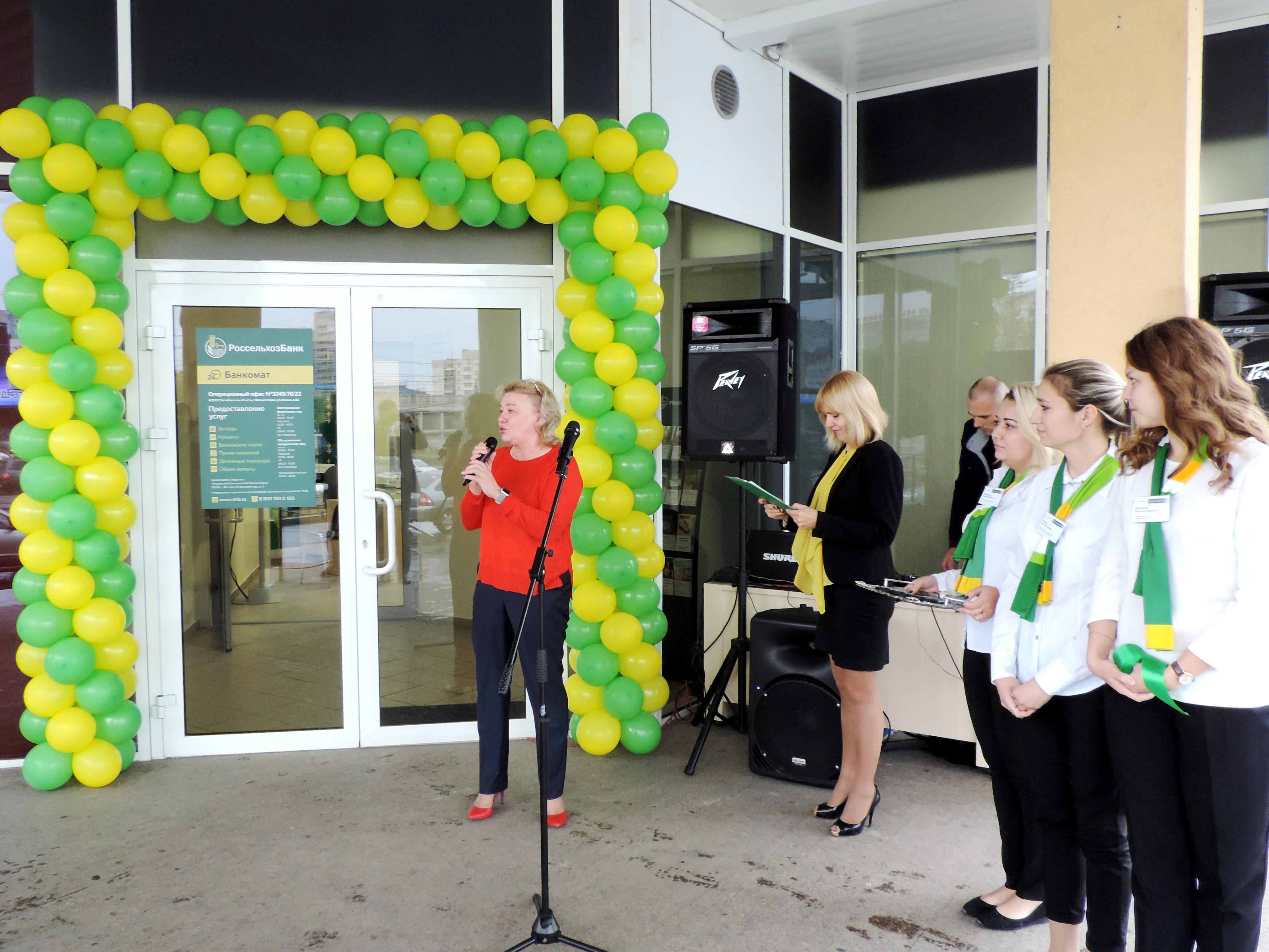 Новый офис Россельхозбанка открыл свои двери для жителей Магнитогорска (Челябинская область). Теп