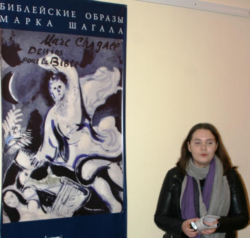 Вот что рассказала о работах Марка Шагала искусствовед галереи «Арт-Яр» Екатерина Мочалина: